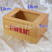 实木纸巾盒定制多功能车载车用汽车厕所餐巾纸塑料欧式木质抽纸盒