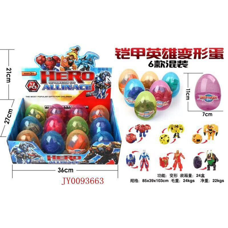 Kaijia hero deformation egg [the whole box for sale a box of 12]