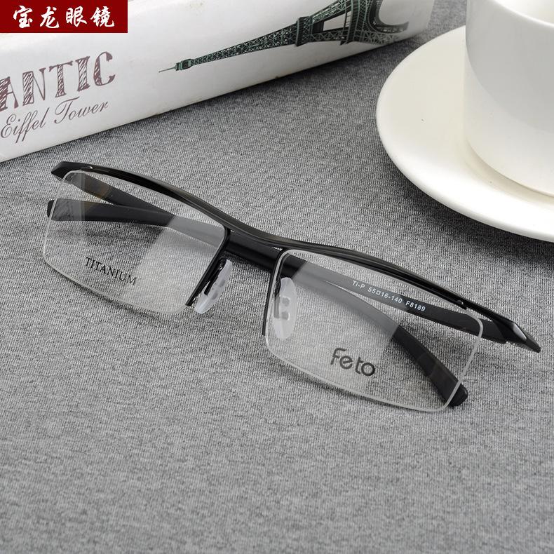 眼鏡框半框男士 配近視眼鏡架純鈦眼鏡框平光鏡架眼睛框批發8189