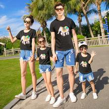家有一宝亲子装夏装2019T恤短袖牛仔短裤度假一家四口家庭装新款