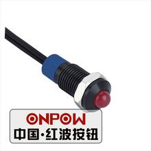 ONPOW中國紅波GQ8G-D系列金屬信號指示燈帶線8mm