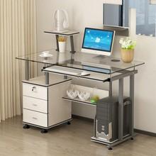 钢化玻璃电脑台式桌家用卧室简约现代经济型书桌简易电脑桌1.2米