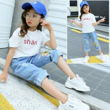 童裝女童夏裝2019新款韓版時尚兒童夏季牛仔套裝大童時髦洋氣潮衣