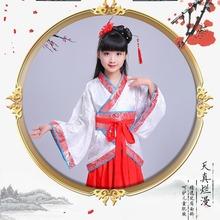 批发写真摄影服汉服女童新款改良古装襦裙广袖汉服曲裙中国风古典