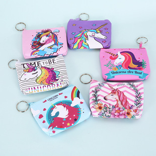 New Unicorn Coin Purse Children's Small Wallet Unicorn Cartoon Wallet Children's Song Creative Coin Purse in May