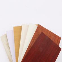 厂家供应|4*8尺中纤板12mm三聚氰胺贴面|密度板中高低纯松木板材|