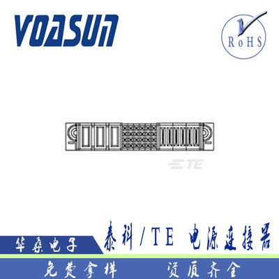 原装现货供应泰科/AMP矩形电源连接器6450850-3 当天发货TE连接器