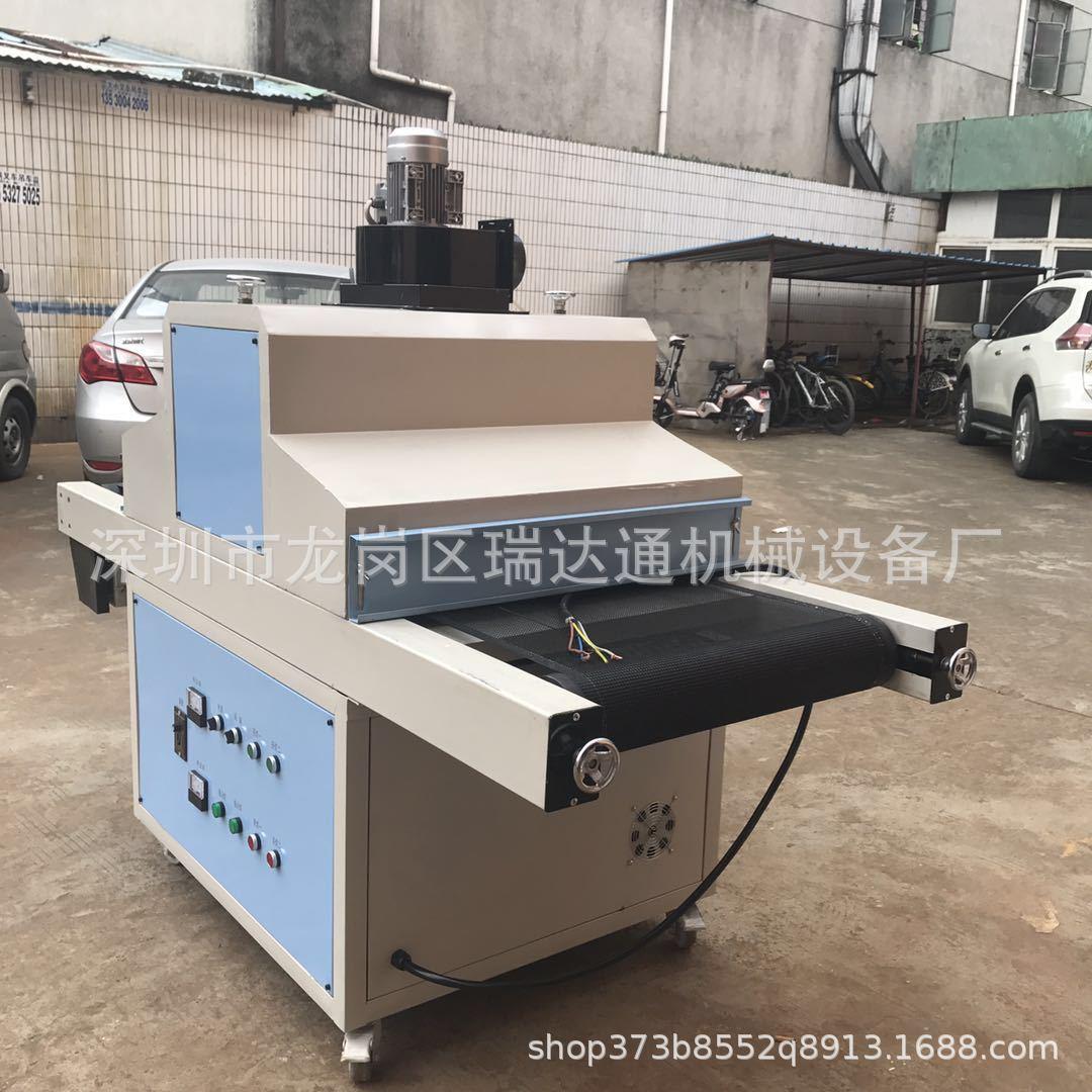 金属烘干炉_厂家隧道炉小型uv机光固化机紫外线塑料橡胶金属烘干炉