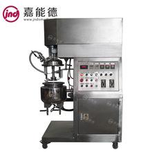 5L 10L 实验室真空乳化机 小型试验用真空乳化锅 厂家直供