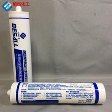佰昂厂家定制直销 单组份导热粘接胶 室温硫化硅橡胶 密封胶310ml
