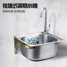 不锈钢圆角水槽单槽大小洗菜盆洗碗池洗手水池单盆带龙头简易支架