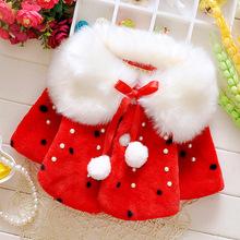 童装批发 冬季新品女童加厚保暖披风斗篷外套小童装代销1140