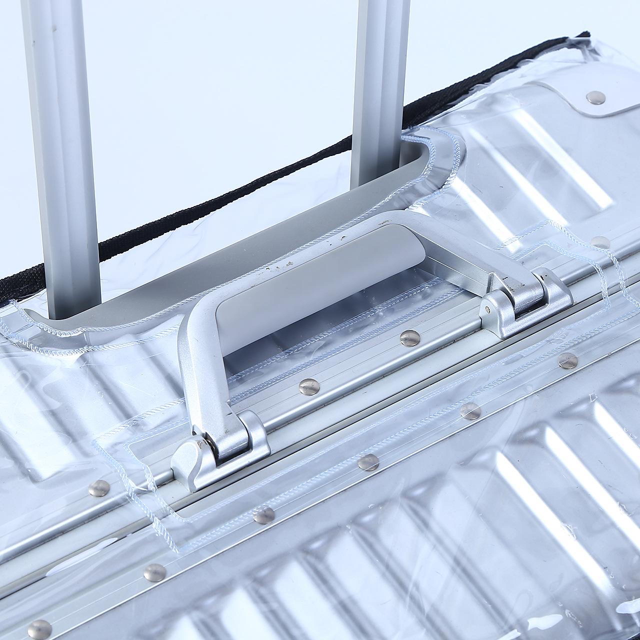 透明PVC行李箱套