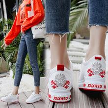 小白鞋女学生板鞋2018秋季新款女式厚底内增高休闲运动跑步鞋女鞋