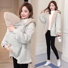 时尚款2018新款潮妈秋冬季长袖孕妇装宽松时尚加绒抱婴外出外套