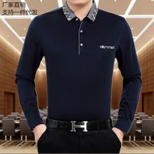 爸爸装长袖t恤中年人男士中老年薄款宽?#19978;?#23395;翻领上衣厂家直销