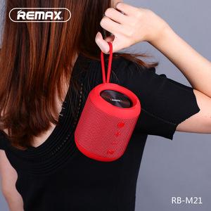Speakerខ្នាតតូច Bluetooth Protable Outdoor Mini Wireless Speaker PZ394644