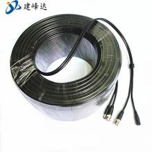 厂家直销安防监控100米视频电源双并线 视频电源延长线同轴线