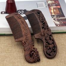 天然黑檀月木梳 双面雕花木质大号带柄黑檀木梳子 檀木梳定制批发