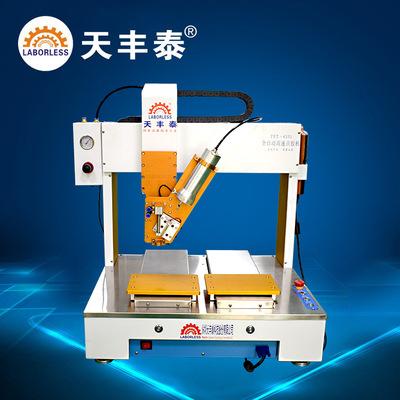自动点胶机 高速热熔胶点胶机价格 PUR加热自动点胶机厂家定制