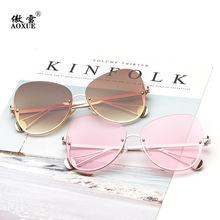 2018新款速卖通半框金属圆形 女士时尚太阳镜墨镜珍珠太阳眼镜