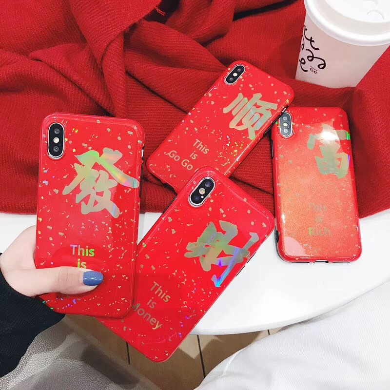Fashion festive Chinese style laser bronzing glitter IMD for iPhoneXR soft cover Apple 8plus mobile phone case