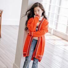 18888新款韩版秋款女童上衣外搭开衫毛衣外套加厚V领中长款针织衫