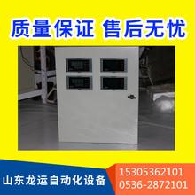 PID减温减压控制箱 水泵变频控制柜 恒压供水控制柜成套电机变频