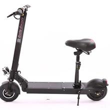 8寸36v电动滑板车 便携折叠自行车 代驾两轮锂电池代步车