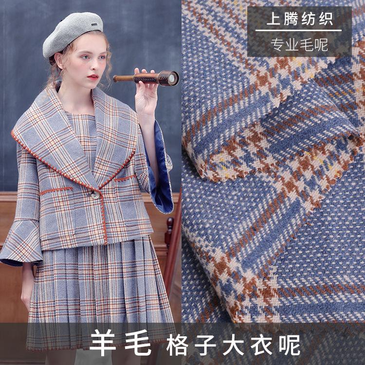 厂家直销毛呢 双面粗纺羊毛千鸟格面料 秋冬格子大衣毛呢面料