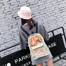 镭射透明书包女学生日系韩版原宿校园百搭简约街头潮流个性双肩包