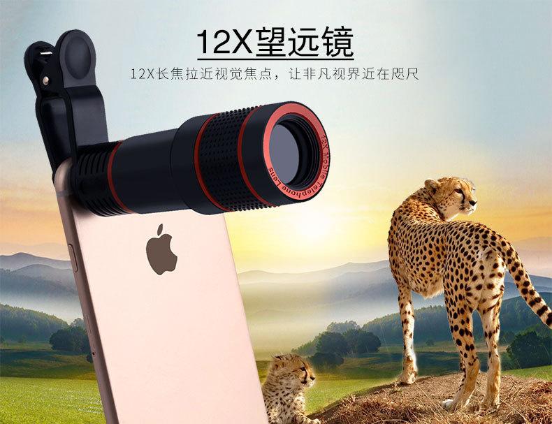 Objectif pour téléphone portable UMEITU - Ref 3374898 Image 8