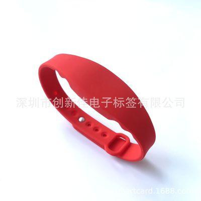 高频FM1108芯片感应硅胶手腕带防水游泳馆会员身份识别消费手环