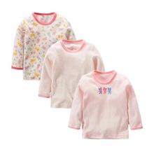 日系新款粉熊松優西松屋螺紋棉兒童T恤薄款秋衣針織衫長袖打底衫