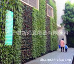 西安雕塑公园景区仿真植物雕塑绿植立体花坛绿化庆典 立体墙面