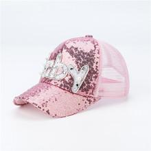 亲子款儿童baby亮片网帽宝宝防晒遮阳帽男女童鸭舌帽子成人棒球帽