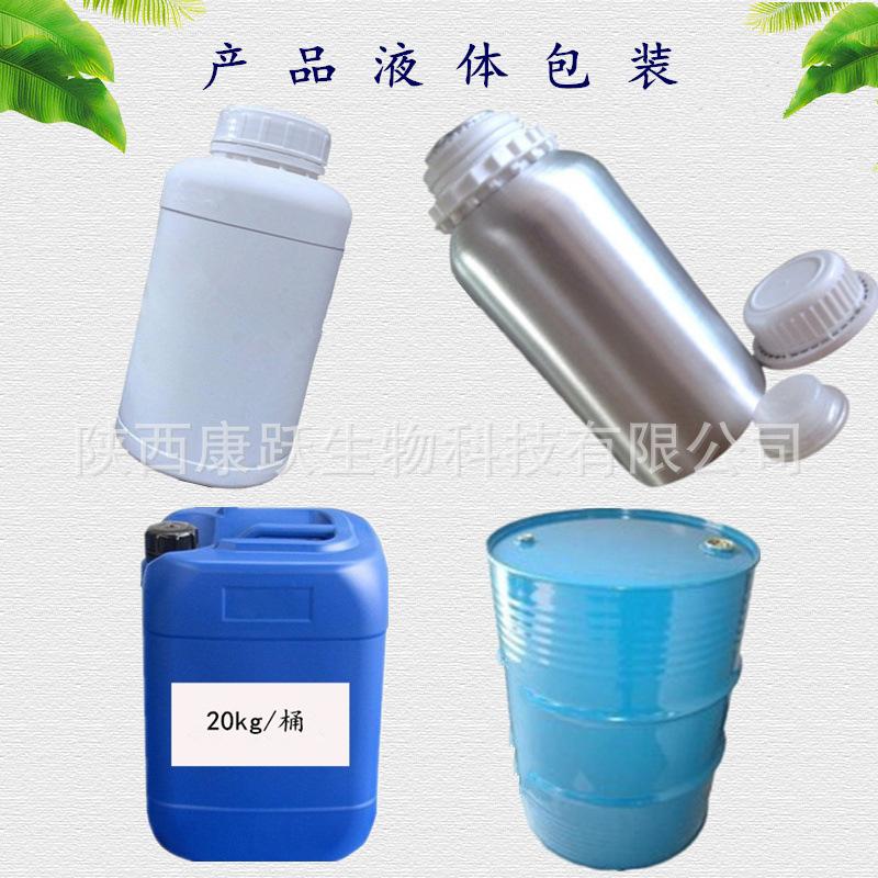 丁香精油 自然丁香单方精油 化妆品原料用一公斤 一瓶装欢迎订购