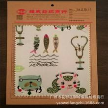 卡通帆布印花 全滌數碼覆膜PVC 貓咪 摩天輪巴士箱包 便當盒面料
