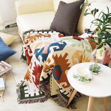 北欧浅色几何双面使用针织线毯子沙发巾沙发垫靠背巾不包邮沙发毯