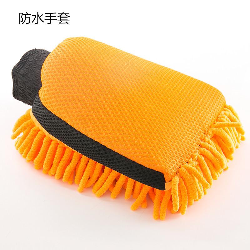 防水 单面 双面 珊瑚绒手套 汽车清洁工具 汽车用品 洗车手套