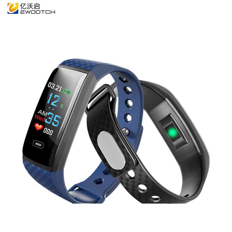 腕带式彩屏智能手环 触摸式计步血压睡眠监测智能手环 智能手环