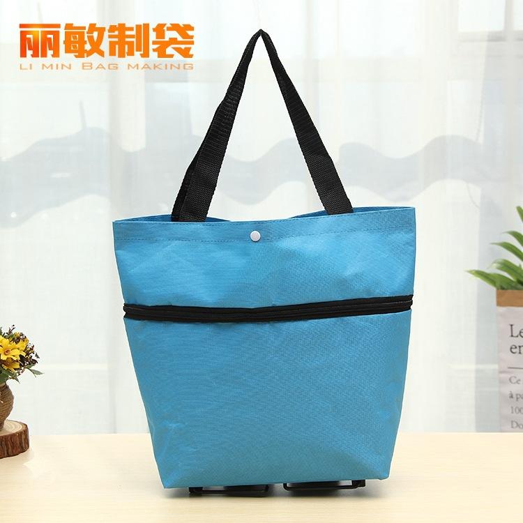 牛津滑轮包便携购物车销售礼品包可折叠现货可以印刷LOGO