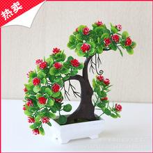 田园绿色植物 仿真假花盆栽 家居创意办公室桌面摆件塑料花盆景