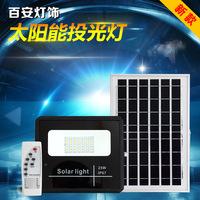 Солнечная энергия свет новая коллекция прожектор свет Наружное освещение свет 100W
