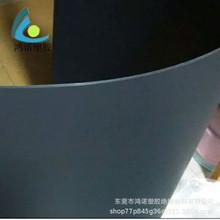 哑黑透明PVC片材 PVC软胶 PP磨砂彩色塑料片 透明PC塑料片硬薄板