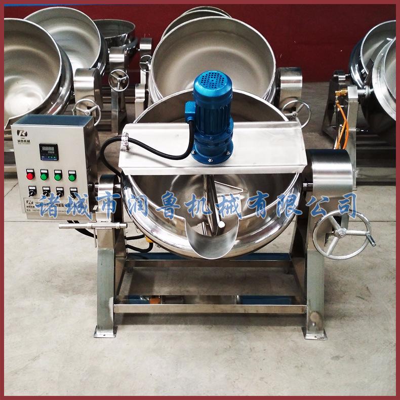 刮底搅拌夹层锅-蒸煮、炒制、卤制、搅拌等食品不锈钢炒锅蒸煮锅