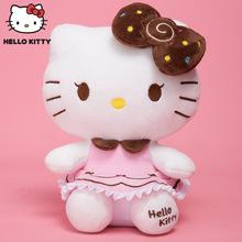 新品正版hello kitty系列巧克力KT毛绒玩具粉红公仔儿童节礼物