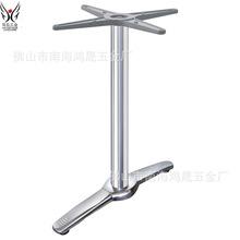 生产厂一字脚不锈钢桌脚台脚西餐厅桌腿台脚酒吧吧台咖啡厅HS-A15