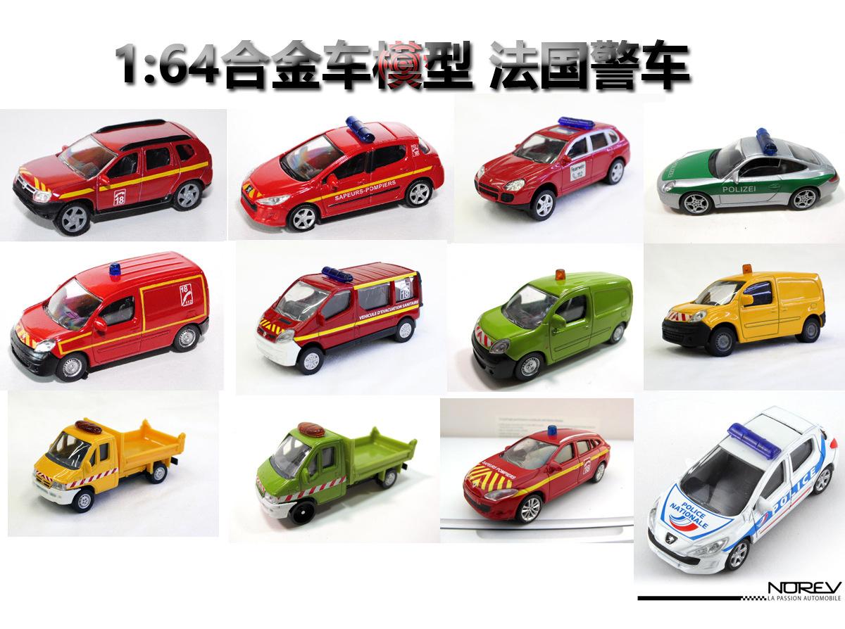 外贸合金玩具车模1/64 CITRON雪铁龙DS仿真警车模型 长约8CM
