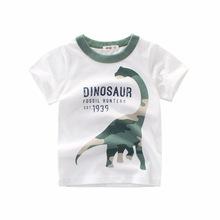 2018夏季童装新品男童短袖T恤纯棉宝宝汗衫半袖圆领卡通 恐龙迷彩